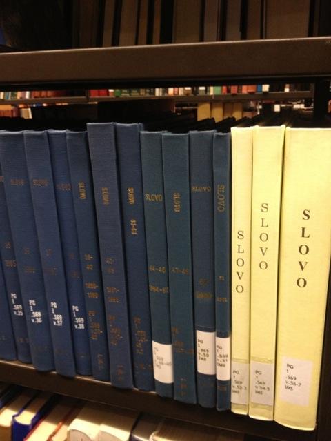 U knjižnici Instituta nalazi se i Slovo, časopis Staroslavenskog instituta iz Zagreba.