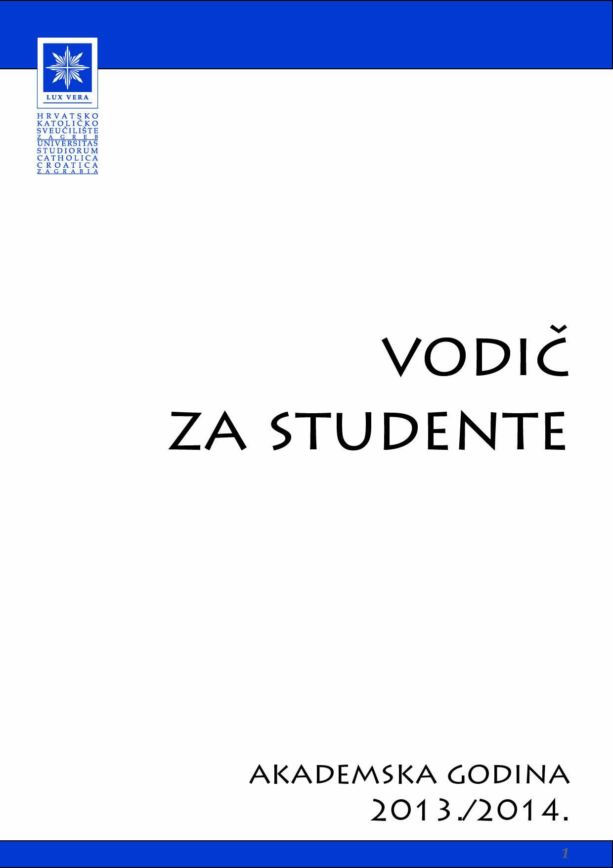 Vodic za studente 2013_14- naslovnica