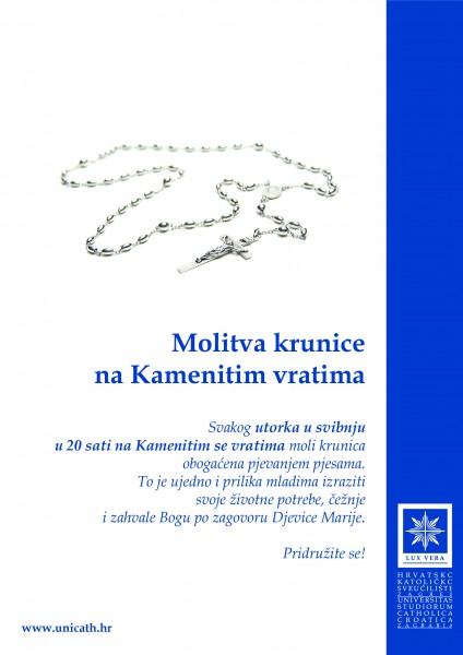Molitva krunice_Kamenita vrata_2