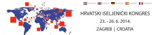 hrvatski iseljenicki kongres