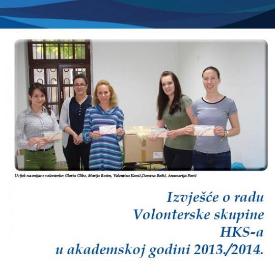 naslovnica Izvjesce volonteri