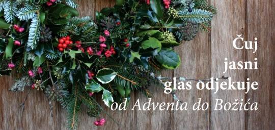 advent2015-1