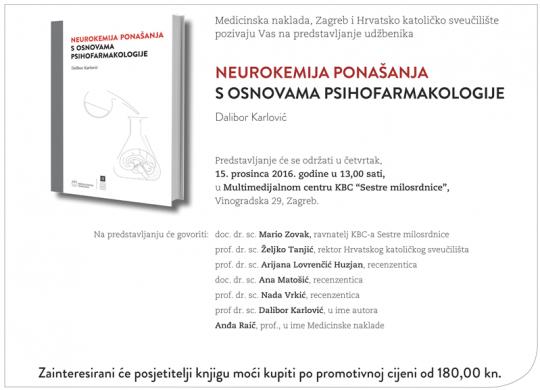 neurokemija-ponasanja-_karlovic