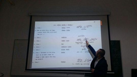 Galović Hrvatski studiji (2)
