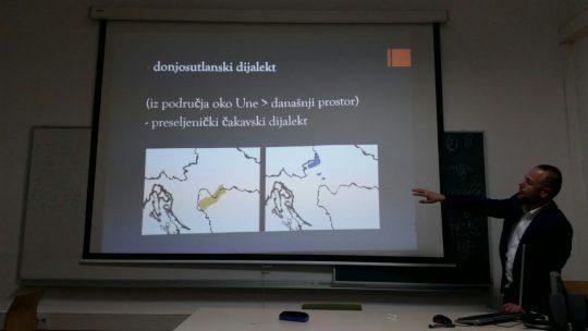 Galović Hrvatski studiji (3)