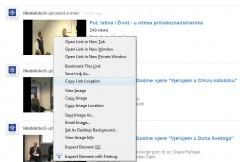 video-uputa-copy-link-location