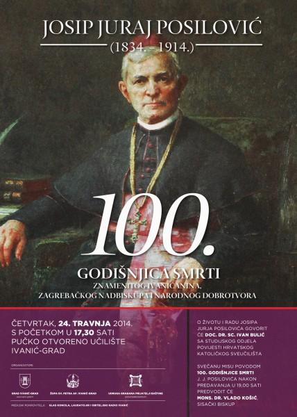 Plakat - 100. g. smrti J.J. Posilovica