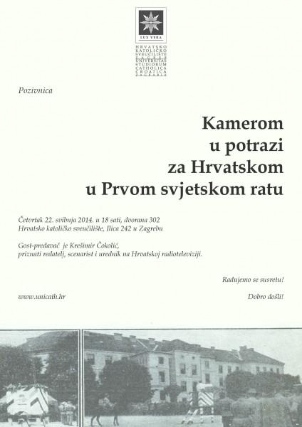 Pozivnica_Kamerom u potrazi za Hrvatskom u Prvom svjetskom ratu2