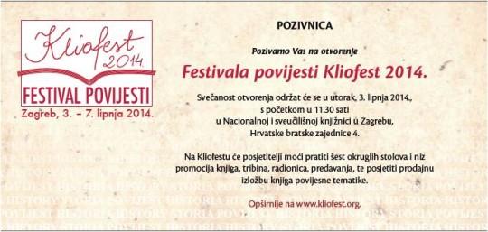 Kliofest 2014 pozivnica