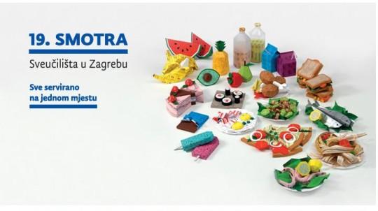 19 Smotra Sveučilišta u Zagrebu