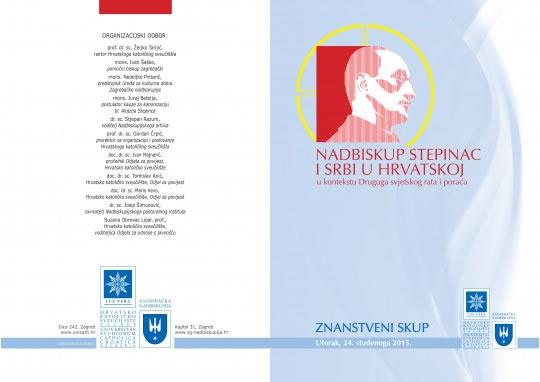 Znanstveni-skup-Nadbiskup-Stepinac-i-Srbi-u-Hrvaskoj-1