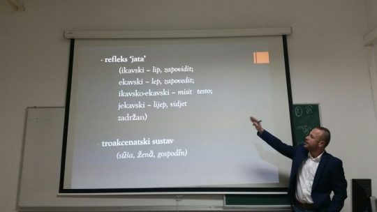 Galović Hrvatski studiji (1)